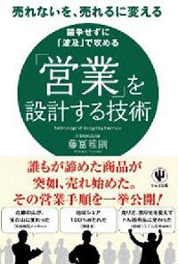 book01fuzi